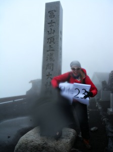 SW-23, summit of Mt. Fuji @ 12,688 ft.